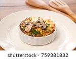 julienne with mushrooms | Shutterstock . vector #759381832