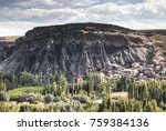 views from the selime monastery ... | Shutterstock . vector #759384136