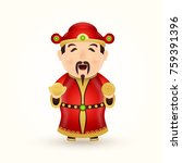 chinese god of wealth and... | Shutterstock .eps vector #759391396