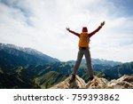 successful woman backpacker... | Shutterstock . vector #759393862