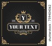 vintage luxury monogram banner... | Shutterstock .eps vector #759404062