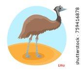 Cute Emu In Cartoon Style....