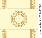vintage  luxury greeting card.... | Shutterstock .eps vector #759417382