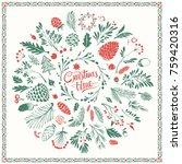 christmas floral design... | Shutterstock .eps vector #759420316