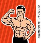 bodybuilder  the man with... | Shutterstock .eps vector #75942322