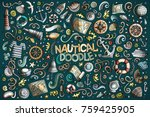 colorful vector hand drawn... | Shutterstock .eps vector #759425905