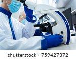 biotechnologies. researcher... | Shutterstock . vector #759427372
