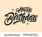 happy birthday. lettering... | Shutterstock .eps vector #759430702