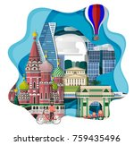travel infographic  amazing ... | Shutterstock .eps vector #759435496