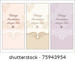 wedding invitation set | Shutterstock .eps vector #75943954