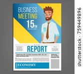 business meeting poster.... | Shutterstock . vector #759449896