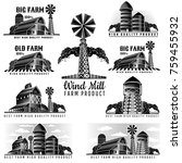 set of buildings of farm ... | Shutterstock .eps vector #759455932