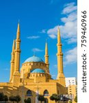 mohammad al amin mosque in... | Shutterstock . vector #759460966