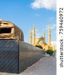 mohammad al amin mosque in... | Shutterstock . vector #759460972