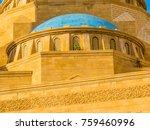 mohammad al amin mosque in... | Shutterstock . vector #759460996