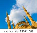 mohammad al amin mosque in... | Shutterstock . vector #759461002