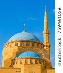 mohammad al amin mosque in... | Shutterstock . vector #759461026