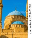 mohammad al amin mosque in... | Shutterstock . vector #759461032