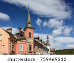 historical house in the town of ... | Shutterstock . vector #759469312