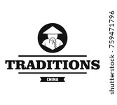 china traditions logo simple