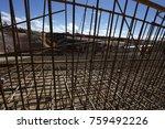 industrial building  foundation ... | Shutterstock . vector #759492226