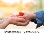 world environment day... | Shutterstock . vector #759509272