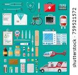 medicine pills capsules ... | Shutterstock .eps vector #759521572