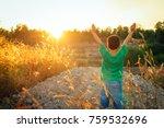 a happy asian boy in casual... | Shutterstock . vector #759532696