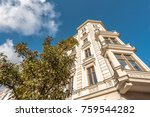 traditional residential houses...   Shutterstock . vector #759544282