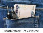 nigerian naira notes in denim... | Shutterstock . vector #759545092