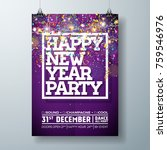 new year party celebration... | Shutterstock .eps vector #759546976