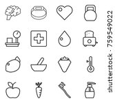 thin line icon set   brain ... | Shutterstock .eps vector #759549022