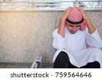 arabian businessman fail in... | Shutterstock . vector #759564646