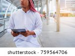 arabic muslim wear white shirt... | Shutterstock . vector #759564706