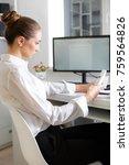 attractive business woman... | Shutterstock . vector #759564826