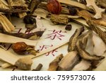 tea for traditional chinese... | Shutterstock . vector #759573076