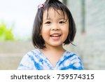happy little asian girl having... | Shutterstock . vector #759574315
