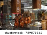 roast duck in chinese... | Shutterstock . vector #759579862