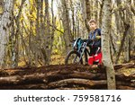portrait of a young rider in... | Shutterstock . vector #759581716