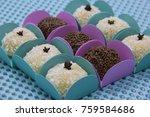 traditional brazilian sweet ... | Shutterstock . vector #759584686
