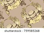 seamless pattern of grape ... | Shutterstock .eps vector #759585268