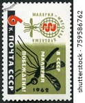 Small photo of MOSCOW, RUSSIA - MAY 11, 2017: A stamp printed in USSR shows Malaria Eradication Emblem and Mosquito, 1962