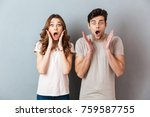 happy excited couple standing... | Shutterstock . vector #759587755