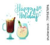 design of a seasonal christmas... | Shutterstock .eps vector #759587896