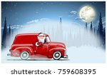 vector christmas card.... | Shutterstock .eps vector #759608395