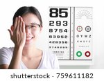 young woman on eyesight test... | Shutterstock . vector #759611182