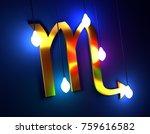 Astrological Sign. Celebration...