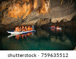 palawan  philippines march 27 ... | Shutterstock . vector #759635512