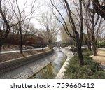 Wall Of Forbidden City Beijing...