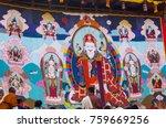 paro bhutan apr 4 2015... | Shutterstock . vector #759669256